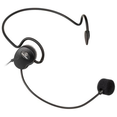 Audio-Technica ATR-COMC HomeOffice Headset - Black - 1