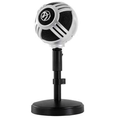 Arozzi Sfera Pro Table Microphone, USB - Silver - 1